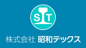 昭和テックス